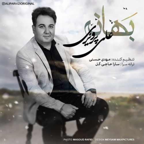 دانلود آهنگ جدید علی پرویزی بهانه