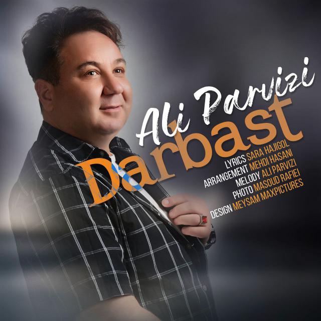 دانلود آهنگ جدید علی پرویزی دربست