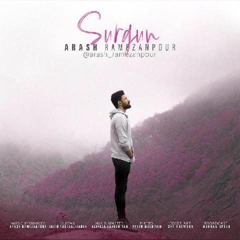 دانلود آهنگ جدید آرش رمضانپور سورگون