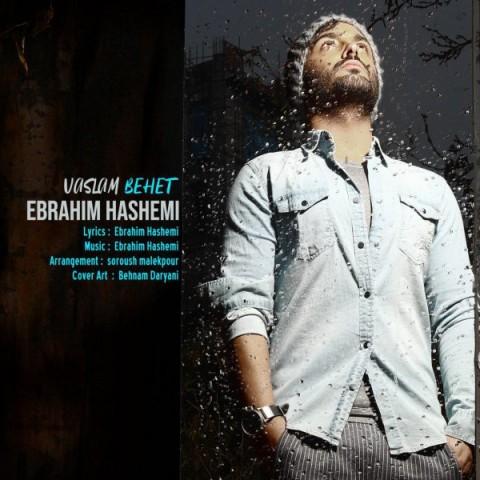 دانلود آهنگ جدید ابراهیم هاشمی وصلم بهت