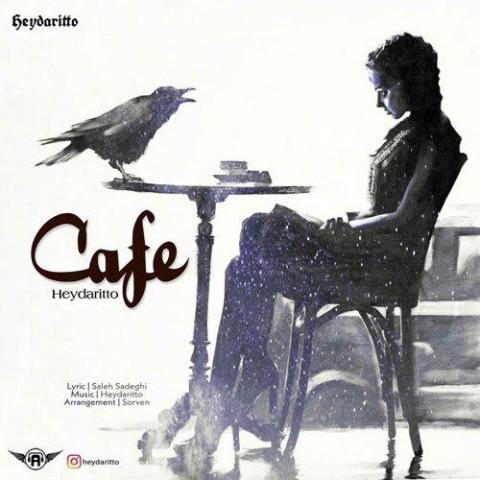 دانلود آهنگ جدید حیدریتو کافه