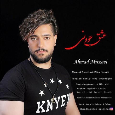 دانلود آهنگ جدید احمد میرزایی عشق جوونی