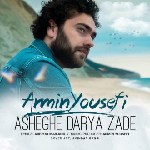 دانلود آهنگ جدید آرمین یوسفی عاشق دریا زده