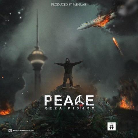 دانلود آهنگ جدید رضا پیشرو صلح