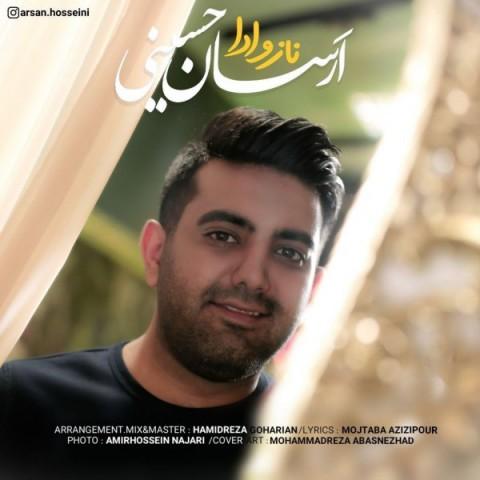 دانلود آهنگ جدید اَرسان حسینی ناز و ادا