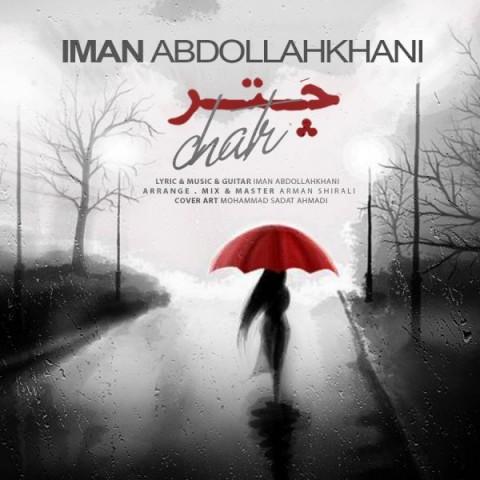 دانلود آهنگ جدید ایمان عبدالله خانی چتر