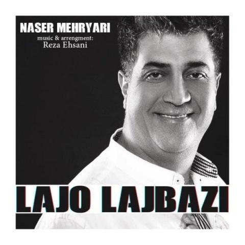 دانلود آهنگ جدید ناصر مهریاری لج و لجبازی