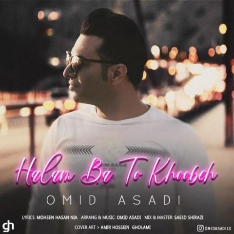 دانلود آهنگ جدید امید اسدی حالم با تو خوبه