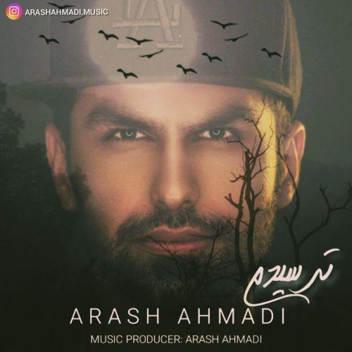 دانلود آهنگ جدید آرش احمدی ترسیدم