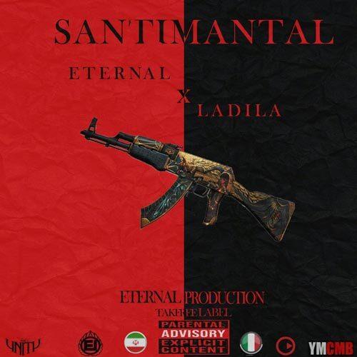 دانلود آهنگ جدید شهاب اترنال و لادیلا سانتیمانتال