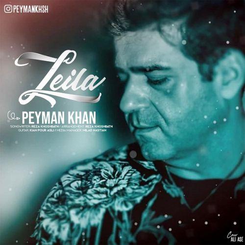 دانلود آهنگ جدید پیمان خان لیلا