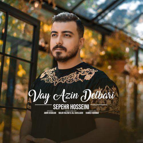 دانلود آهنگ جدید سپهر حسینی وای از این دلبری